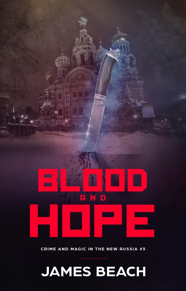 Book Cover: Blood and Hope