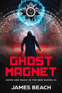 Book Cover: Ghost Magnet