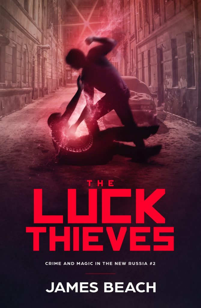 Book Cover: The Luck Thieves